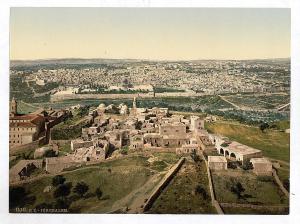 Palestine - 120 Years Ago - 2